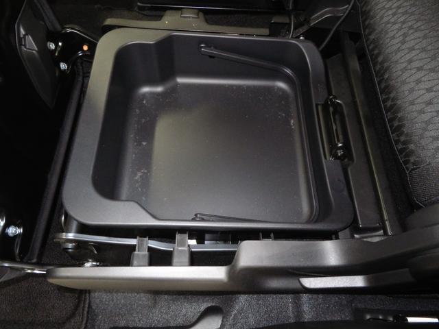 ハイブリッドMV 1200cc フルセグナビ DVD再生 Bluetooth対応 全周囲カメラ 衝突被害軽減装置 純正アルミ ドラレコ ETC 両側スライド片側電動ドア 運転席シートヒーター オートエアコン 盗難警報(28枚目)