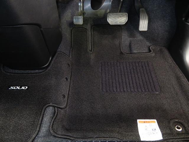 ハイブリッドMV 1200cc フルセグナビ DVD再生 Bluetooth対応 全周囲カメラ 衝突被害軽減装置 純正アルミ ドラレコ ETC 両側スライド片側電動ドア 運転席シートヒーター オートエアコン 盗難警報(30枚目)