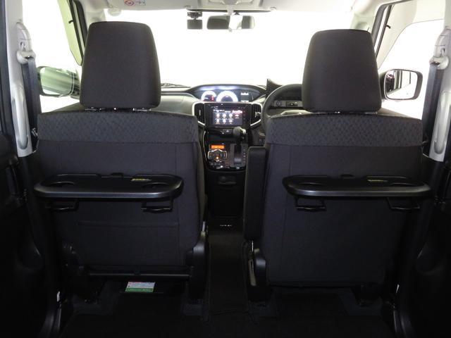ハイブリッドMV 1200cc フルセグナビ DVD再生 Bluetooth対応 全周囲カメラ 衝突被害軽減装置 純正アルミ ドラレコ ETC 両側スライド片側電動ドア 運転席シートヒーター オートエアコン 盗難警報(31枚目)
