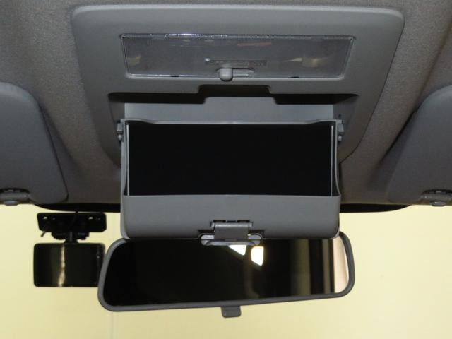 ハイブリッドMV 1200cc フルセグナビ DVD再生 Bluetooth対応 全周囲カメラ 衝突被害軽減装置 純正アルミ ドラレコ ETC 両側スライド片側電動ドア 運転席シートヒーター オートエアコン 盗難警報(33枚目)