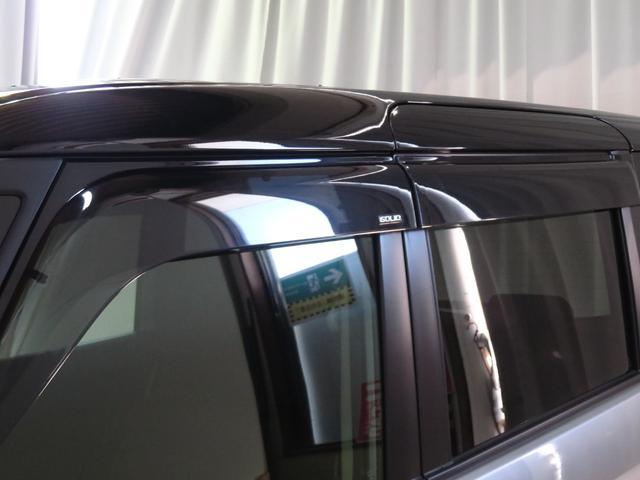 ハイブリッドMV 1200cc フルセグナビ DVD再生 Bluetooth対応 全周囲カメラ 衝突被害軽減装置 純正アルミ ドラレコ ETC 両側スライド片側電動ドア 運転席シートヒーター オートエアコン 盗難警報(41枚目)