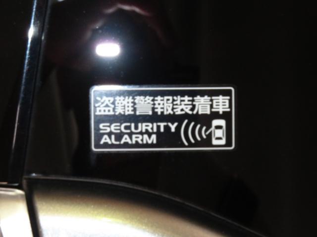 ハイブリッドMV 1200cc フルセグナビ DVD再生 Bluetooth対応 全周囲カメラ 衝突被害軽減装置 純正アルミ ドラレコ ETC 両側スライド片側電動ドア 運転席シートヒーター オートエアコン 盗難警報(44枚目)