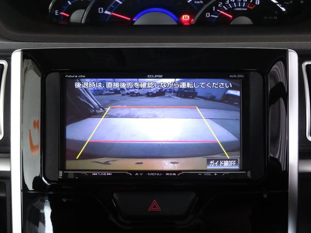 カスタムX ワンオーナー Eclipse製フルセグナビ DVD再生 Bluetooth対応 バックカメラ 純正アルミ 両側スライド片側電動ドア オートエアコン アイドリングストップ オートライト キーフリー(13枚目)