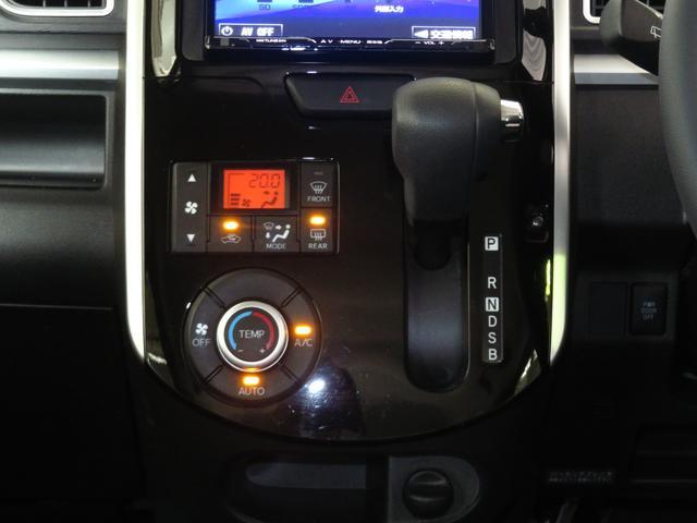 カスタムX ワンオーナー Eclipse製フルセグナビ DVD再生 Bluetooth対応 バックカメラ 純正アルミ 両側スライド片側電動ドア オートエアコン アイドリングストップ オートライト キーフリー(14枚目)