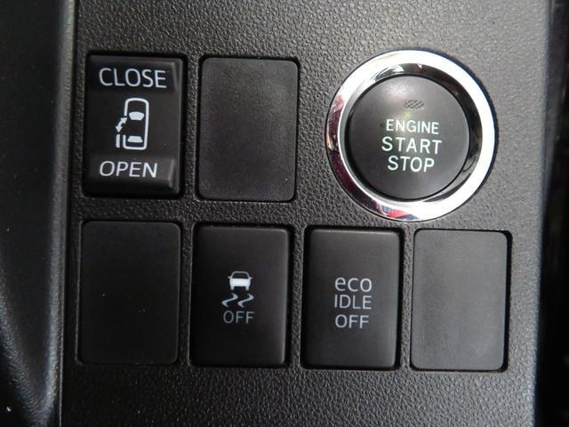 カスタムX ワンオーナー Eclipse製フルセグナビ DVD再生 Bluetooth対応 バックカメラ 純正アルミ 両側スライド片側電動ドア オートエアコン アイドリングストップ オートライト キーフリー(17枚目)