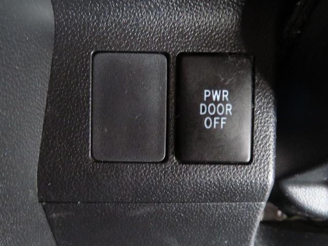 カスタムX ワンオーナー Eclipse製フルセグナビ DVD再生 Bluetooth対応 バックカメラ 純正アルミ 両側スライド片側電動ドア オートエアコン アイドリングストップ オートライト キーフリー(19枚目)