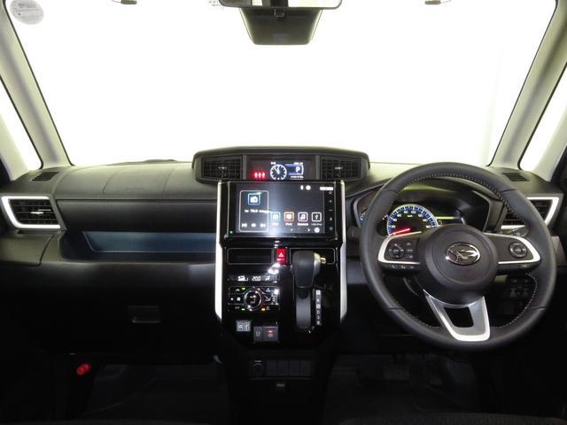 カスタムG 走行3009km 9インチスマホ連携ディスプレイオーディオ 地デジ Bluetooth対応 全周囲カメラ 両側パワースライド 追従式クルーズコントロール 電動パーキングブレーキ オートブレーキホールド(10枚目)