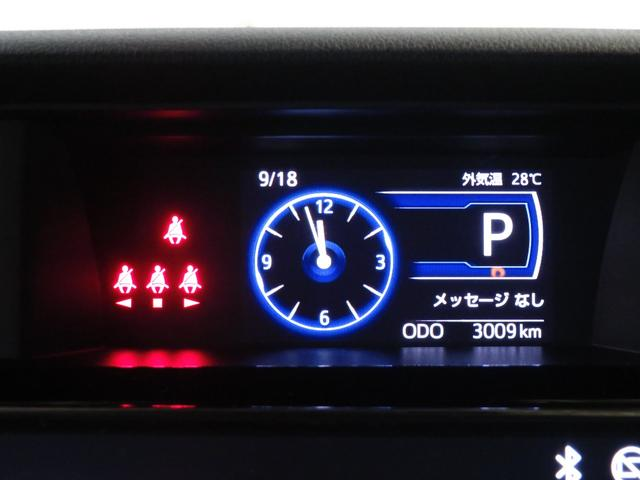 カスタムG 走行3009km 9インチスマホ連携ディスプレイオーディオ 地デジ Bluetooth対応 全周囲カメラ 両側パワースライド 追従式クルーズコントロール 電動パーキングブレーキ オートブレーキホールド(13枚目)