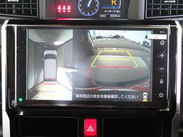 カスタムG 走行3009km 9インチスマホ連携ディスプレイオーディオ 地デジ Bluetooth対応 全周囲カメラ 両側パワースライド 追従式クルーズコントロール 電動パーキングブレーキ オートブレーキホールド(14枚目)