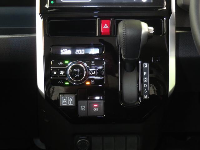 カスタムG 走行3009km 9インチスマホ連携ディスプレイオーディオ 地デジ Bluetooth対応 全周囲カメラ 両側パワースライド 追従式クルーズコントロール 電動パーキングブレーキ オートブレーキホールド(15枚目)