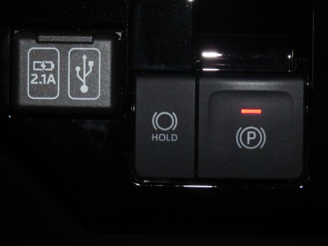 カスタムG 走行3009km 9インチスマホ連携ディスプレイオーディオ 地デジ Bluetooth対応 全周囲カメラ 両側パワースライド 追従式クルーズコントロール 電動パーキングブレーキ オートブレーキホールド(20枚目)