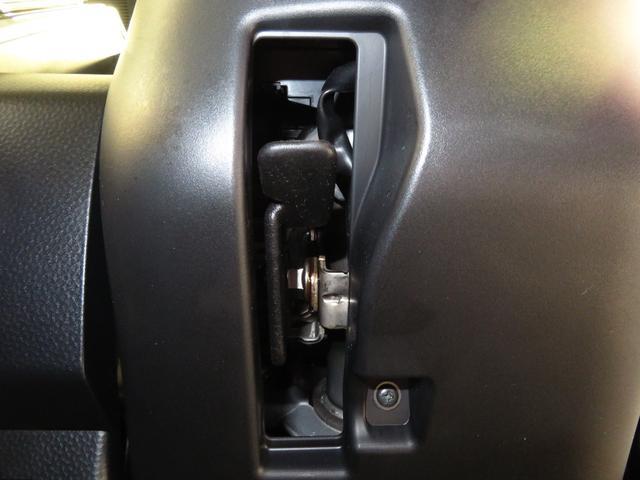 カスタムG 走行3009km 9インチスマホ連携ディスプレイオーディオ 地デジ Bluetooth対応 全周囲カメラ 両側パワースライド 追従式クルーズコントロール 電動パーキングブレーキ オートブレーキホールド(23枚目)