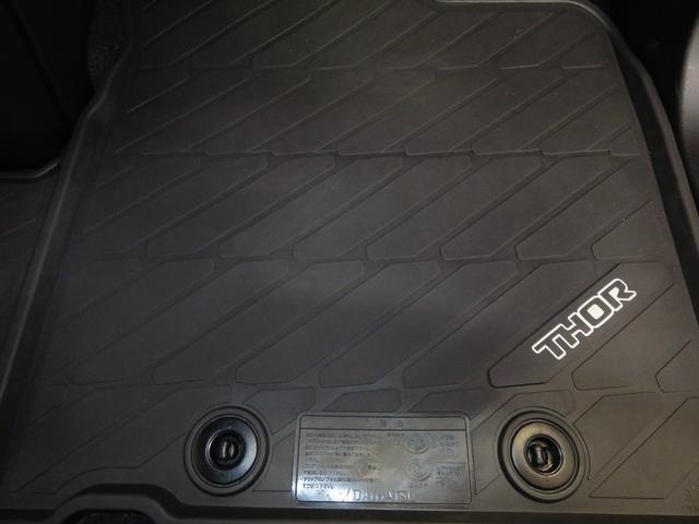 カスタムG 走行3009km 9インチスマホ連携ディスプレイオーディオ 地デジ Bluetooth対応 全周囲カメラ 両側パワースライド 追従式クルーズコントロール 電動パーキングブレーキ オートブレーキホールド(29枚目)