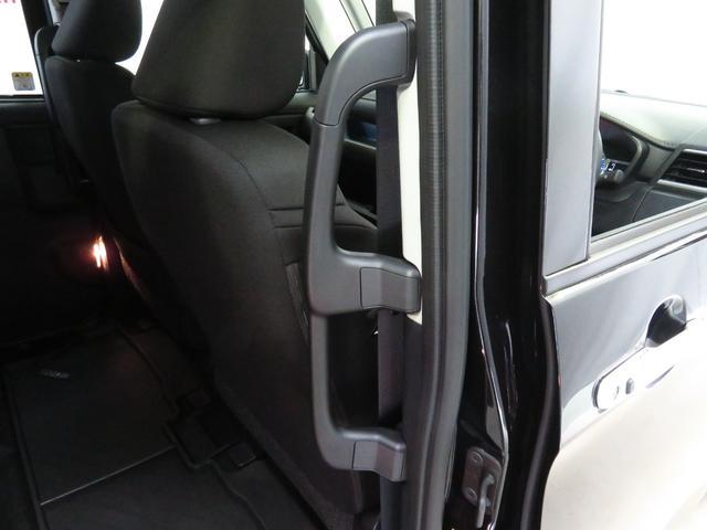 カスタムG 走行3009km 9インチスマホ連携ディスプレイオーディオ 地デジ Bluetooth対応 全周囲カメラ 両側パワースライド 追従式クルーズコントロール 電動パーキングブレーキ オートブレーキホールド(32枚目)