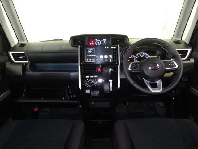 カスタムG 走行3009km 9インチスマホ連携ディスプレイオーディオ 地デジ Bluetooth対応 全周囲カメラ 両側パワースライド 追従式クルーズコントロール 電動パーキングブレーキ オートブレーキホールド(35枚目)