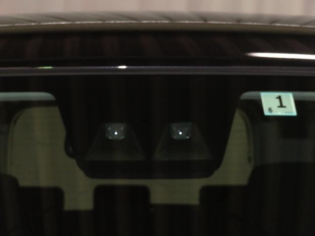 カスタムG 走行3009km 9インチスマホ連携ディスプレイオーディオ 地デジ Bluetooth対応 全周囲カメラ 両側パワースライド 追従式クルーズコントロール 電動パーキングブレーキ オートブレーキホールド(38枚目)