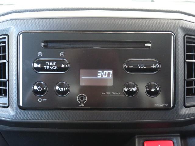 L 純正CDチューナー アイドリングストップ 横滑り防止機能 盗難警報 キーレスエントリー 純正カーペットマット(13枚目)