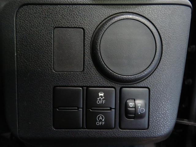 L 純正CDチューナー アイドリングストップ 横滑り防止機能 盗難警報 キーレスエントリー 純正カーペットマット(17枚目)