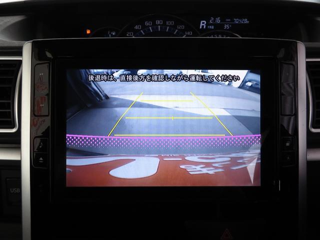 カスタムRS SA ターボエンジン 8型フルセグナビ DVD再生 Bluetooth対応 バックカメラ 純正アルミ ETC 両側電動スライドドア LEDヘッドライト アイドリングストップ 衝突被害軽減ブレーキ スマアシI(14枚目)