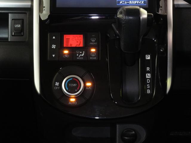 カスタムRS SA ターボエンジン 8型フルセグナビ DVD再生 Bluetooth対応 バックカメラ 純正アルミ ETC 両側電動スライドドア LEDヘッドライト アイドリングストップ 衝突被害軽減ブレーキ スマアシI(15枚目)