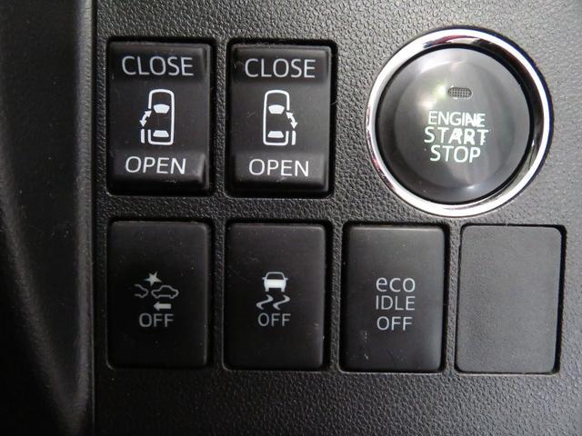 カスタムRS SA ターボエンジン 8型フルセグナビ DVD再生 Bluetooth対応 バックカメラ 純正アルミ ETC 両側電動スライドドア LEDヘッドライト アイドリングストップ 衝突被害軽減ブレーキ スマアシI(18枚目)