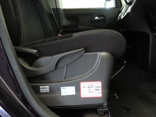 カスタムRS SA ターボエンジン 8型フルセグナビ DVD再生 Bluetooth対応 バックカメラ 純正アルミ ETC 両側電動スライドドア LEDヘッドライト アイドリングストップ 衝突被害軽減ブレーキ スマアシI(20枚目)