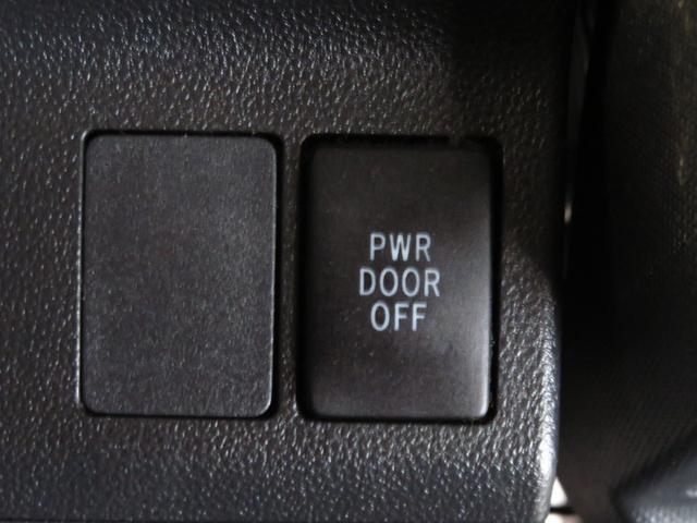 カスタムRS SA ターボエンジン 8型フルセグナビ DVD再生 Bluetooth対応 バックカメラ 純正アルミ ETC 両側電動スライドドア LEDヘッドライト アイドリングストップ 衝突被害軽減ブレーキ スマアシI(25枚目)