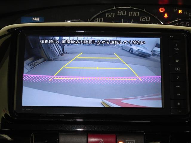 Gスペシャル ワンオーナー 純正フルセグナビ DVD再生 Bluetooth対応 バックカメラ 純正アルミ 片側電動ドア アイドリングストップ オートエアコン キーフリー 盗難警報(14枚目)