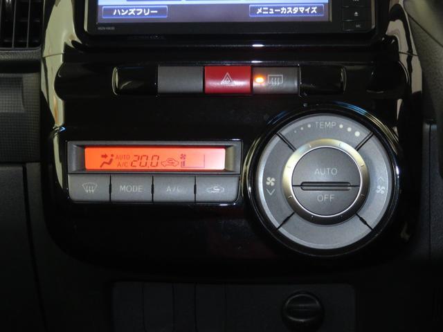 Gスペシャル ワンオーナー 純正フルセグナビ DVD再生 Bluetooth対応 バックカメラ 純正アルミ 片側電動ドア アイドリングストップ オートエアコン キーフリー 盗難警報(15枚目)
