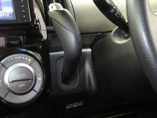 Gスペシャル ワンオーナー 純正フルセグナビ DVD再生 Bluetooth対応 バックカメラ 純正アルミ 片側電動ドア アイドリングストップ オートエアコン キーフリー 盗難警報(16枚目)