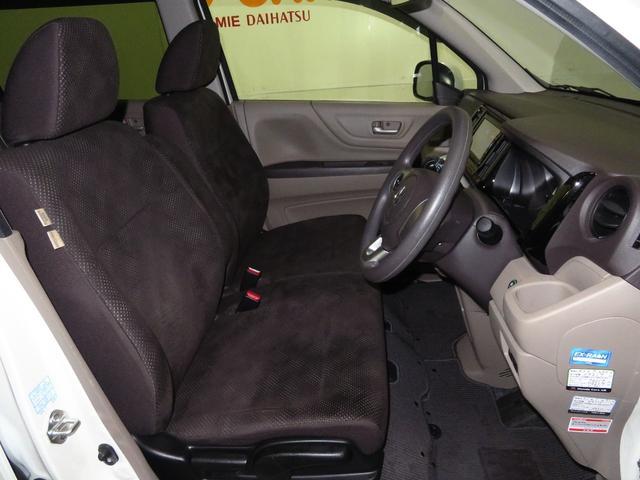 G・Lパッケージ Honda純正フルセグナビ DVD再生 Bluetooth対応 衝突被害軽減装置 バックカメラ ドラレコ ETC 横滑り防止機能 アイドリングストップ オートエアコン キーフリー(9枚目)