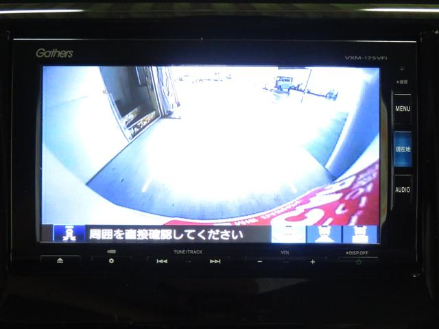G・Lパッケージ Honda純正フルセグナビ DVD再生 Bluetooth対応 衝突被害軽減装置 バックカメラ ドラレコ ETC 横滑り防止機能 アイドリングストップ オートエアコン キーフリー(13枚目)
