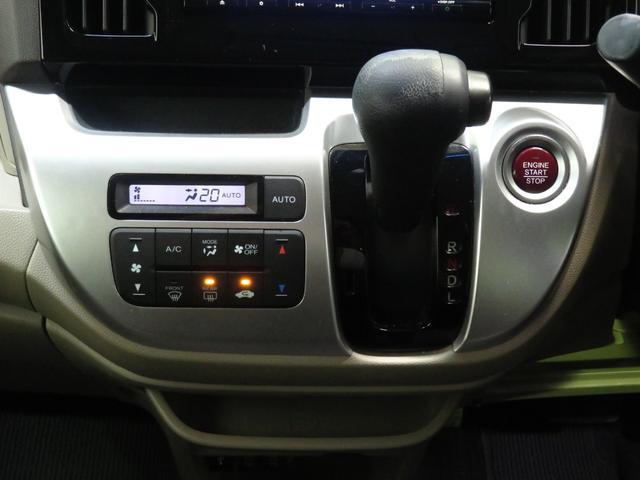 G・Lパッケージ Honda純正フルセグナビ DVD再生 Bluetooth対応 衝突被害軽減装置 バックカメラ ドラレコ ETC 横滑り防止機能 アイドリングストップ オートエアコン キーフリー(14枚目)