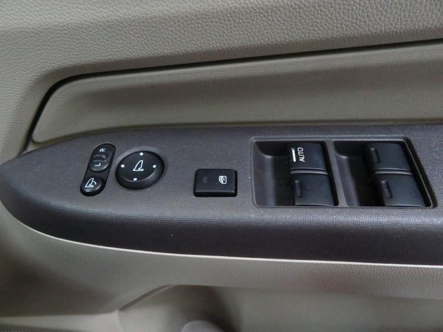G・Lパッケージ Honda純正フルセグナビ DVD再生 Bluetooth対応 衝突被害軽減装置 バックカメラ ドラレコ ETC 横滑り防止機能 アイドリングストップ オートエアコン キーフリー(24枚目)