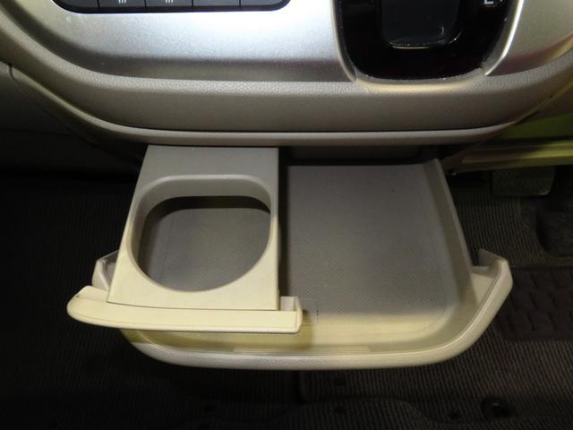 G・Lパッケージ Honda純正フルセグナビ DVD再生 Bluetooth対応 衝突被害軽減装置 バックカメラ ドラレコ ETC 横滑り防止機能 アイドリングストップ オートエアコン キーフリー(25枚目)