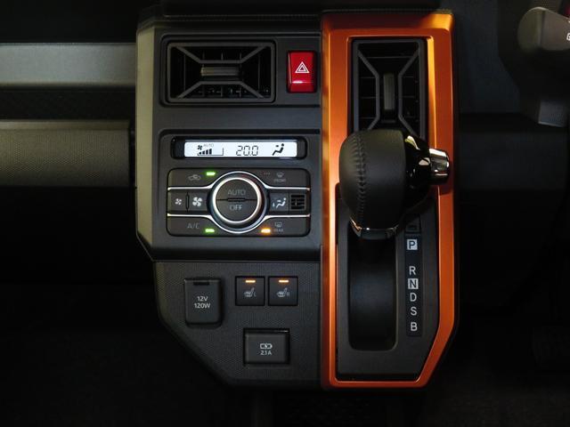 Gターボ 届出済未使用車 走行5km バックカメラ 純正アルミ 次世代スマアシ 追従式クルーズコントロール 前席シートヒーター LEDヘッドライト オートエアコン 電動パーキングブレーキ オートブレーキホールド(14枚目)