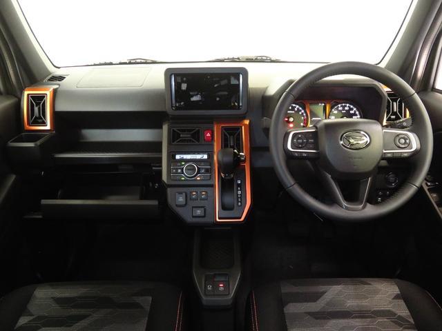 Gターボ 届出済未使用車 走行5km バックカメラ 純正アルミ 次世代スマアシ 追従式クルーズコントロール 前席シートヒーター LEDヘッドライト オートエアコン 電動パーキングブレーキ オートブレーキホールド(27枚目)