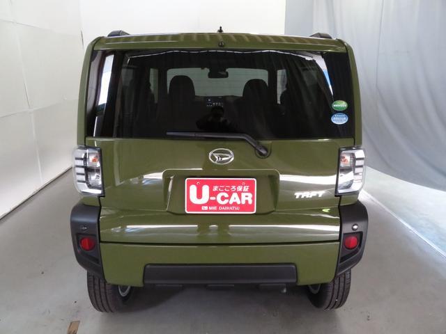 G 元展示車 走行14km 9インチスマホ連携ディスプレイオーディオ 地デジ Bluetooth対応 全周囲カメラ 次世代スマアシ 自動駐車システム 電動パーキングブレーキ オートブレーキホールド(4枚目)
