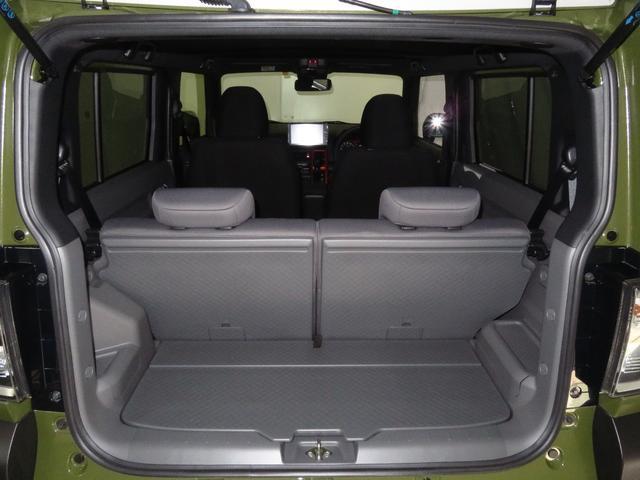 G 元展示車 走行14km 9インチスマホ連携ディスプレイオーディオ 地デジ Bluetooth対応 全周囲カメラ 次世代スマアシ 自動駐車システム 電動パーキングブレーキ オートブレーキホールド(5枚目)