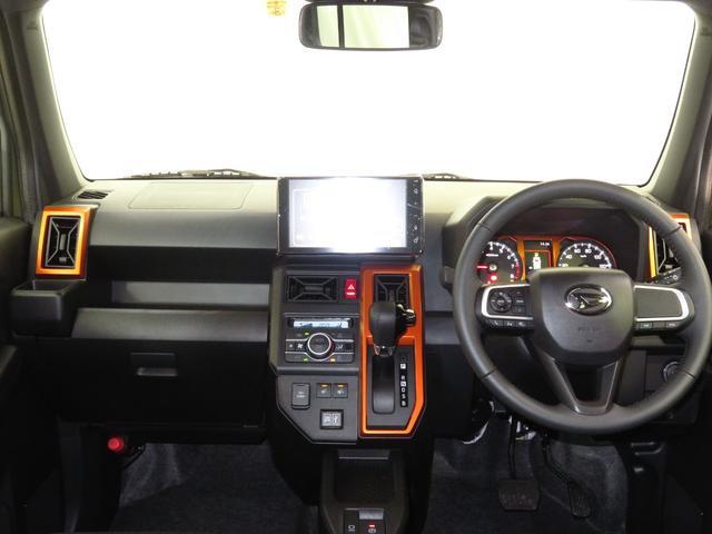 G 元展示車 走行14km 9インチスマホ連携ディスプレイオーディオ 地デジ Bluetooth対応 全周囲カメラ 次世代スマアシ 自動駐車システム 電動パーキングブレーキ オートブレーキホールド(10枚目)