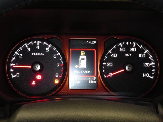 G 元展示車 走行14km 9インチスマホ連携ディスプレイオーディオ 地デジ Bluetooth対応 全周囲カメラ 次世代スマアシ 自動駐車システム 電動パーキングブレーキ オートブレーキホールド(12枚目)