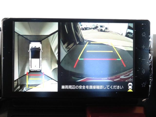 G 元展示車 走行14km 9インチスマホ連携ディスプレイオーディオ 地デジ Bluetooth対応 全周囲カメラ 次世代スマアシ 自動駐車システム 電動パーキングブレーキ オートブレーキホールド(13枚目)