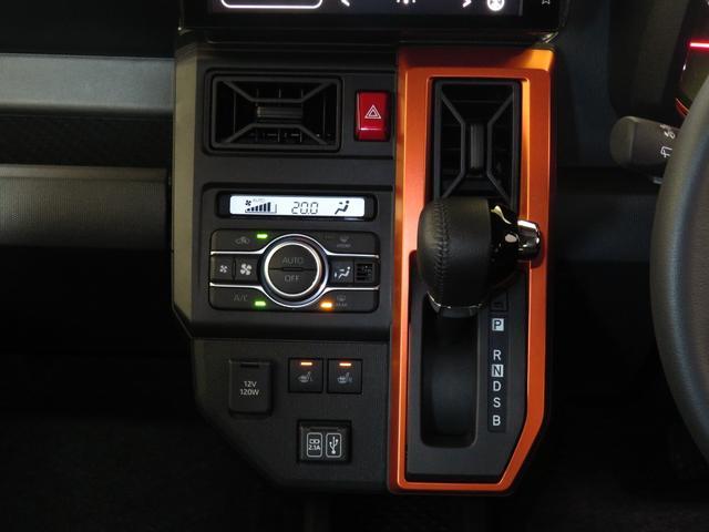 G 元展示車 走行14km 9インチスマホ連携ディスプレイオーディオ 地デジ Bluetooth対応 全周囲カメラ 次世代スマアシ 自動駐車システム 電動パーキングブレーキ オートブレーキホールド(14枚目)