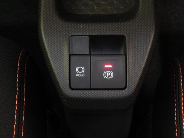 G 元展示車 走行14km 9インチスマホ連携ディスプレイオーディオ 地デジ Bluetooth対応 全周囲カメラ 次世代スマアシ 自動駐車システム 電動パーキングブレーキ オートブレーキホールド(19枚目)