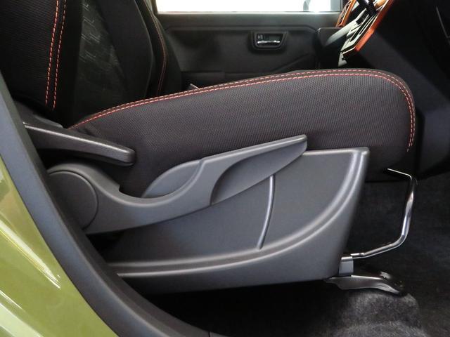 G 元展示車 走行14km 9インチスマホ連携ディスプレイオーディオ 地デジ Bluetooth対応 全周囲カメラ 次世代スマアシ 自動駐車システム 電動パーキングブレーキ オートブレーキホールド(20枚目)