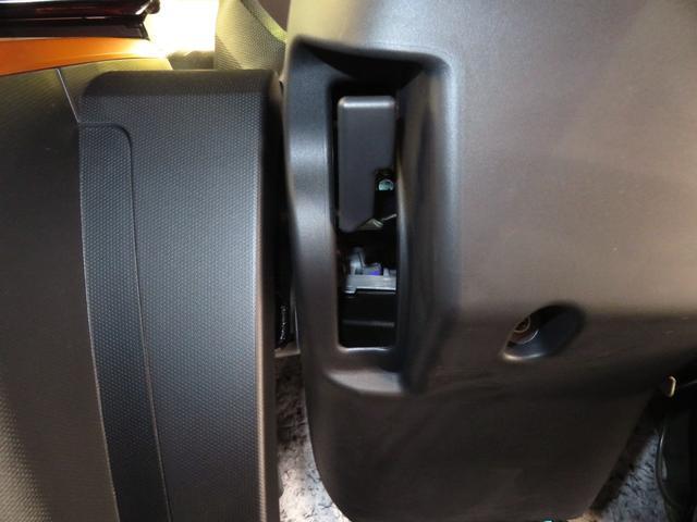 G 元展示車 走行14km 9インチスマホ連携ディスプレイオーディオ 地デジ Bluetooth対応 全周囲カメラ 次世代スマアシ 自動駐車システム 電動パーキングブレーキ オートブレーキホールド(21枚目)