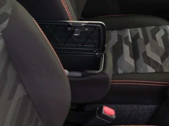 G 元展示車 走行14km 9インチスマホ連携ディスプレイオーディオ 地デジ Bluetooth対応 全周囲カメラ 次世代スマアシ 自動駐車システム 電動パーキングブレーキ オートブレーキホールド(22枚目)