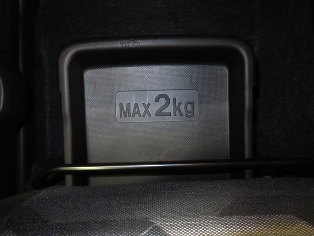 G 元展示車 走行14km 9インチスマホ連携ディスプレイオーディオ 地デジ Bluetooth対応 全周囲カメラ 次世代スマアシ 自動駐車システム 電動パーキングブレーキ オートブレーキホールド(26枚目)