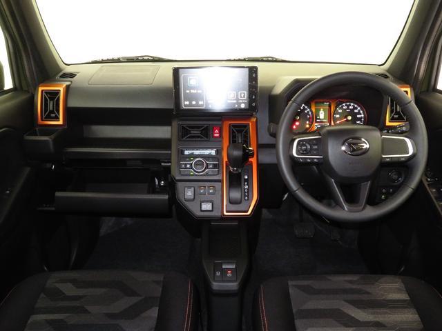 G 元展示車 走行14km 9インチスマホ連携ディスプレイオーディオ 地デジ Bluetooth対応 全周囲カメラ 次世代スマアシ 自動駐車システム 電動パーキングブレーキ オートブレーキホールド(27枚目)