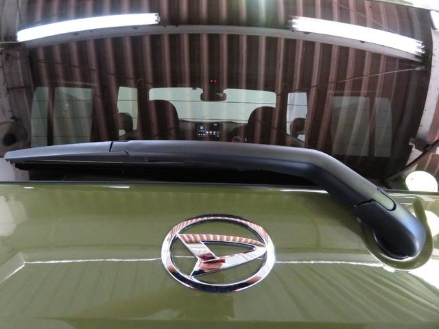 G 元展示車 走行14km 9インチスマホ連携ディスプレイオーディオ 地デジ Bluetooth対応 全周囲カメラ 次世代スマアシ 自動駐車システム 電動パーキングブレーキ オートブレーキホールド(36枚目)